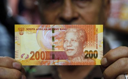 BBH On South Africa s Economy